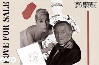 Тони Беннетт и Леди Гага / Я получаю от тебя удовольствие