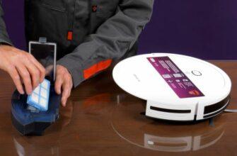 Умный робот-пылесос Polaris PVCR 1028 Wi-Fi IQ Home