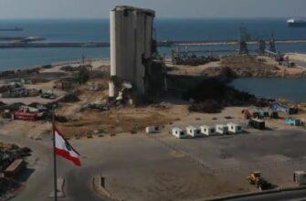 Как сейчас выглядит порт Бейрута в котором в 2020 году был взрыв
