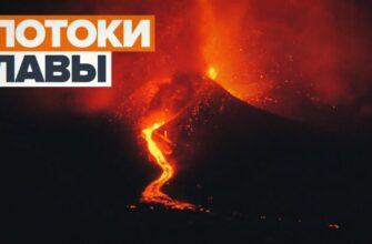 7 день извержения вулкана на острове Пальма в Испании