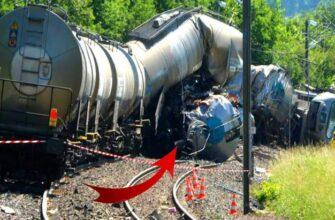 Аварии с поездами и необычные ситуации с ними