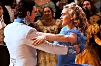 Белый танец / Красивый вальс