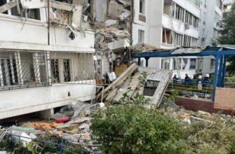 Момент взрыва в Ногинске в девятиэтажном доме