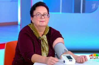 Как правильно измерять кровяное давление?
