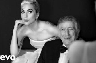 Tony Bennett и Lady Gaga / Dream Dancing