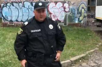 С такими полицейскими Украина может спасть спокойно
